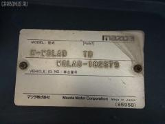 Вентилятор радиатора кондиционера MAZDA TITAN WGLAD SL Фото 7