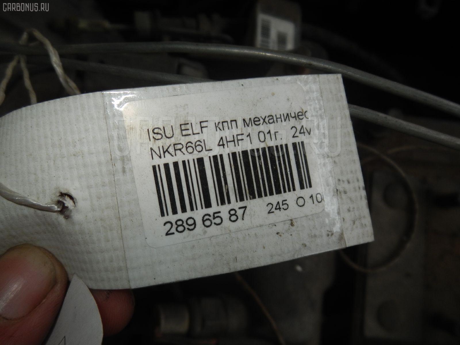 КПП механическая ISUZU ELF NKR66L 4HF1 Фото 10