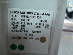 Тросик на коробку передач ISUZU ELF NKR66L 4HF1 Фото 6