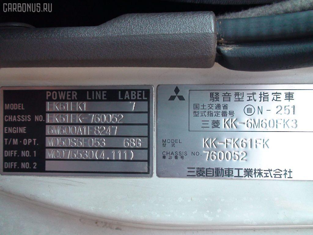 Подушка двигателя MITSUBISHI FUSO FK61FK 6M60 Фото 6