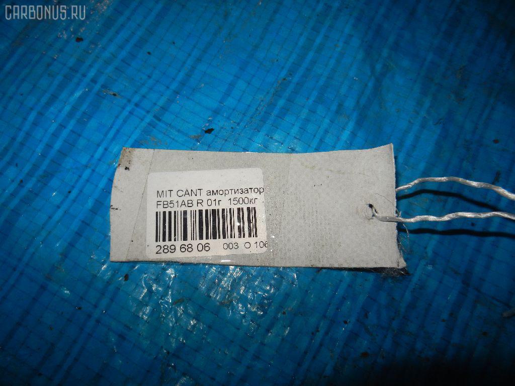 Амортизатор MITSUBISHI CANTER FB51AB Фото 8