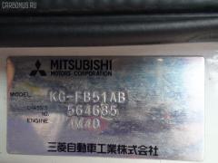 Подушка двигателя MITSUBISHI CANTER FB51AB 4M40 Фото 6