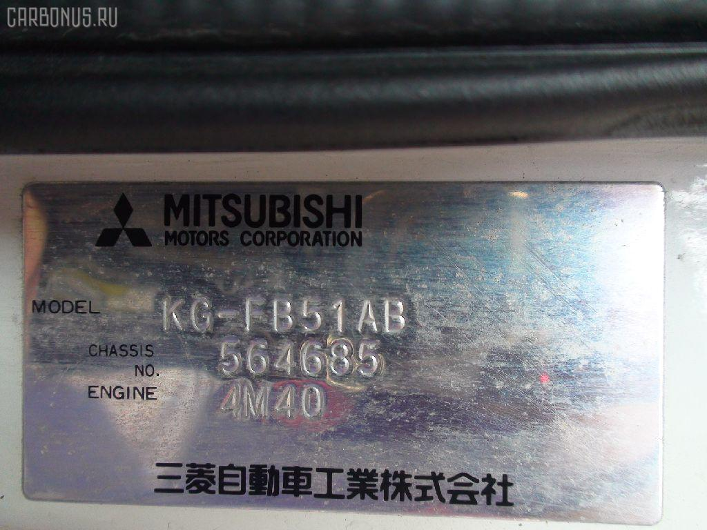 Брызговик MITSUBISHI CANTER FB51AB Фото 6
