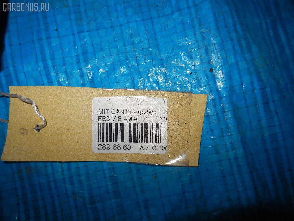 Патрубок радиатора печки MITSUBISHI CANTER FB51AB 4M40 Фото 8