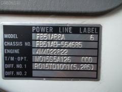 Патрубок радиатора печки Mitsubishi Canter FB51AB 4M40 Фото 7