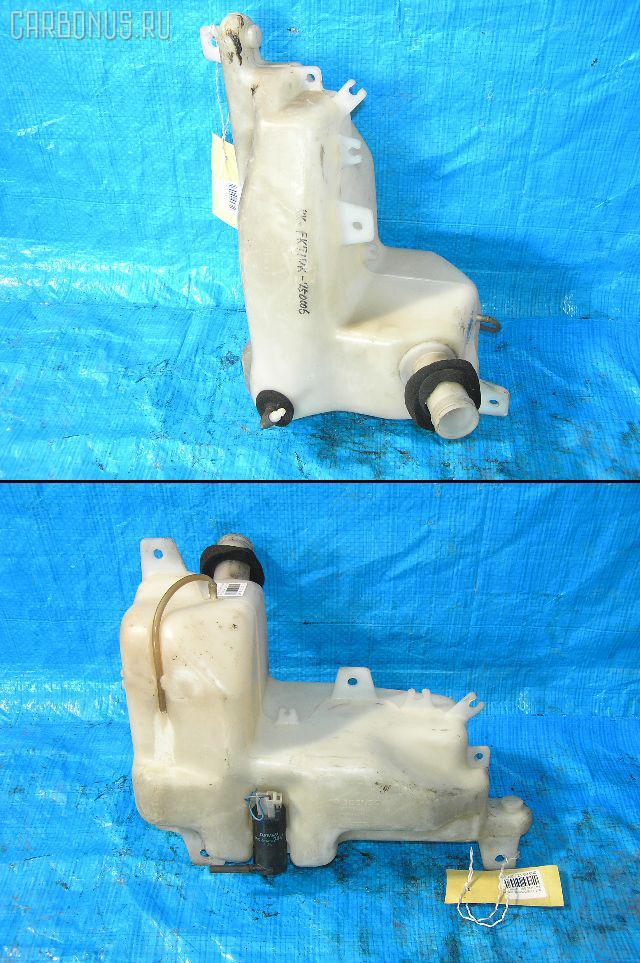 Бачок омывателя Mitsubishi Fuso FK71DK Фото 1
