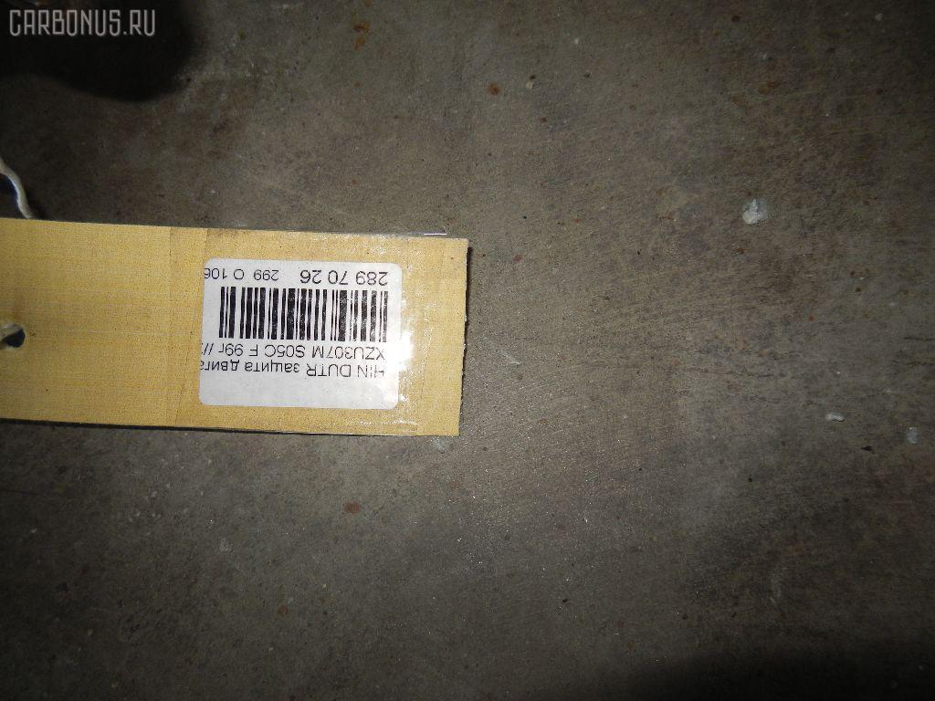 Защита двигателя HINO DUTRO XZU307M S05C Фото 7