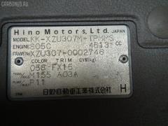 Тросик стояночного тормоза Hino Dutro XZU307M S05C Фото 6