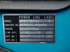 Патрубок радиатора печки MITSUBISHI CANTER FB501B 4M40 Фото 6