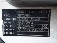Шланг кондиционера MITSUBISHI CANTER FB70AB 4M40 Фото 6