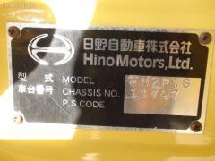 Патрубок радиатора печки Hino Profia FN2PWG P11C Фото 6