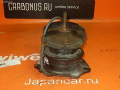 Подушка двигателя HONDA ACCORD WAGON CF6 Фото 2
