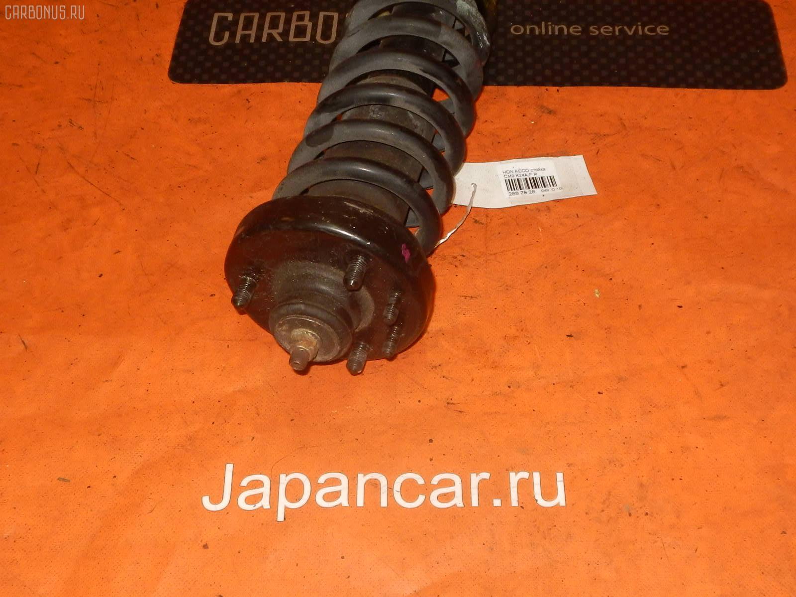 Стойка амортизатора HONDA ACCORD CM9 K24A Фото 1