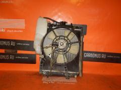 Радиатор ДВС DAIHATSU MOVE L900S EF-VE Фото 2