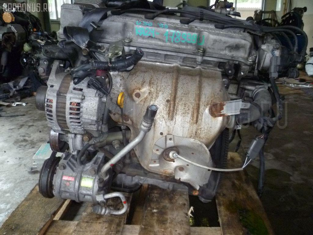 Двигатель NISSAN PRESAGE U30 KA24DE. Фото 9