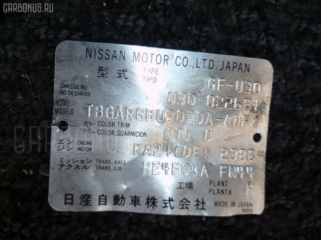 КПП автоматическая NISSAN PRESAGE U30 KA24DE. Фото 6