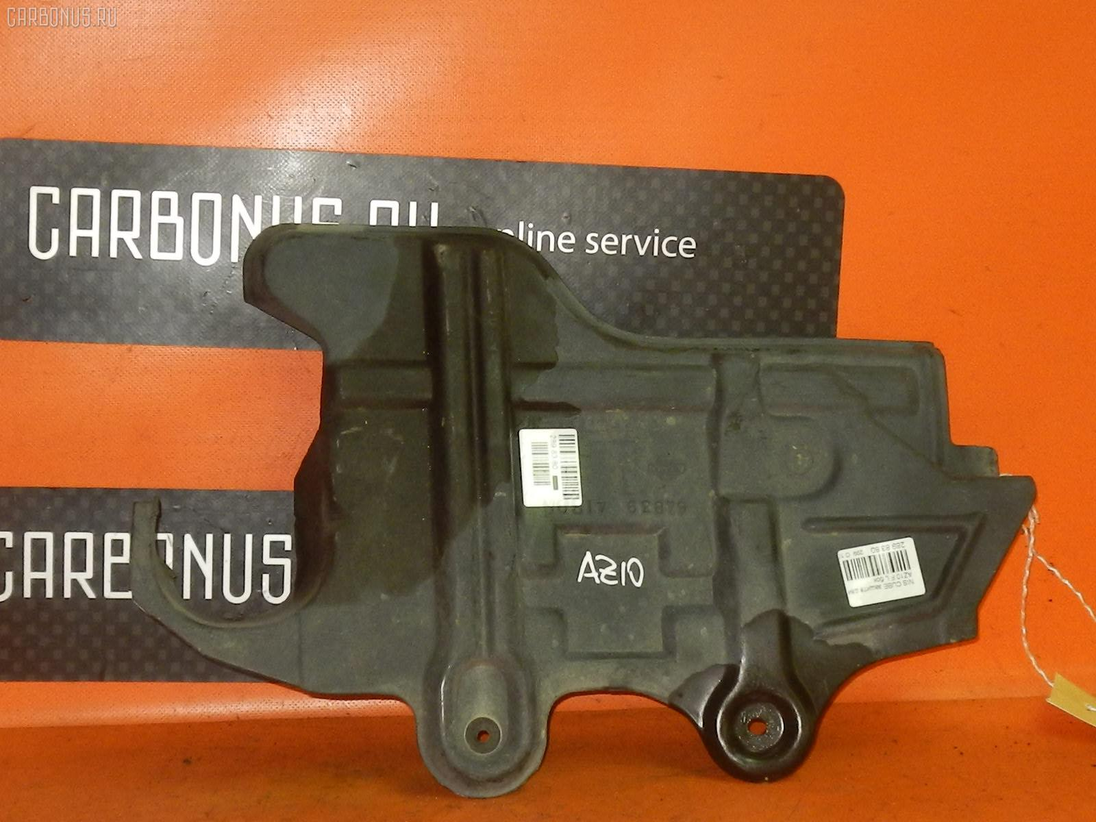 Защита двигателя Nissan Cube AZ10 Фото 1