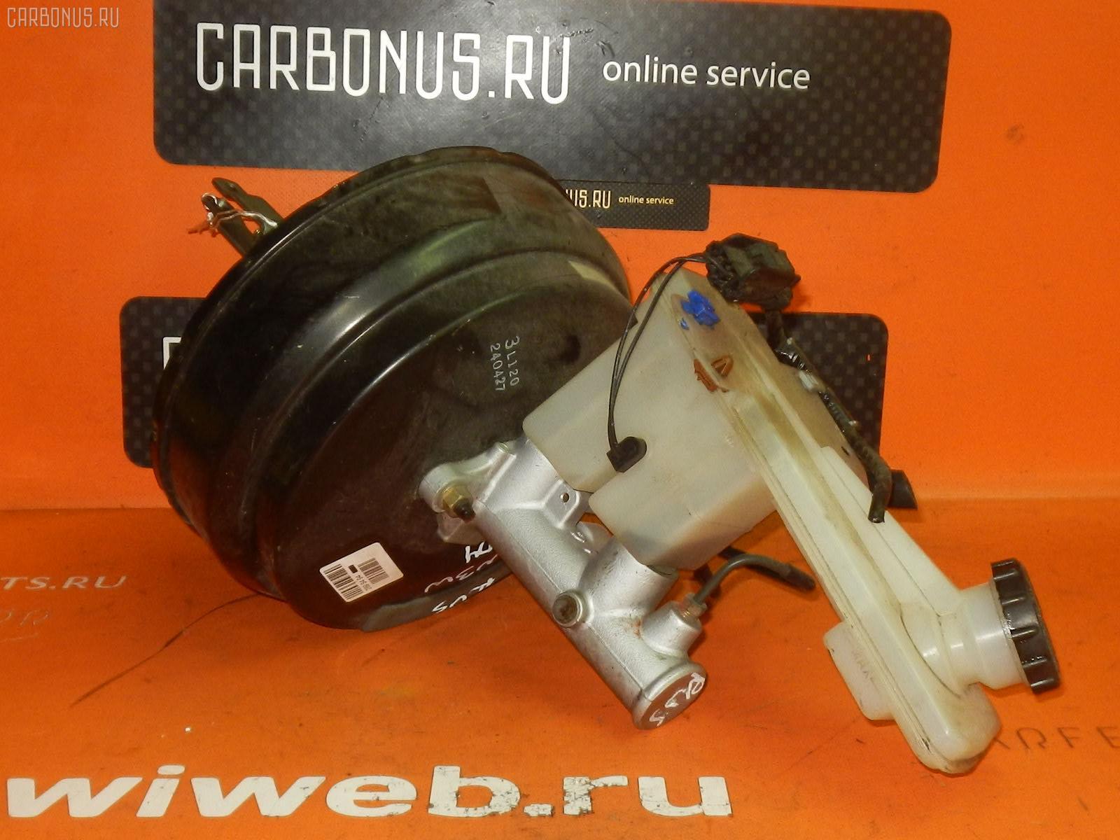Главный тормозной цилиндр MAZDA MPV LW3W Фото 1