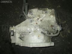 КПП автоматическая MAZDA MPV LW3W L3-DE