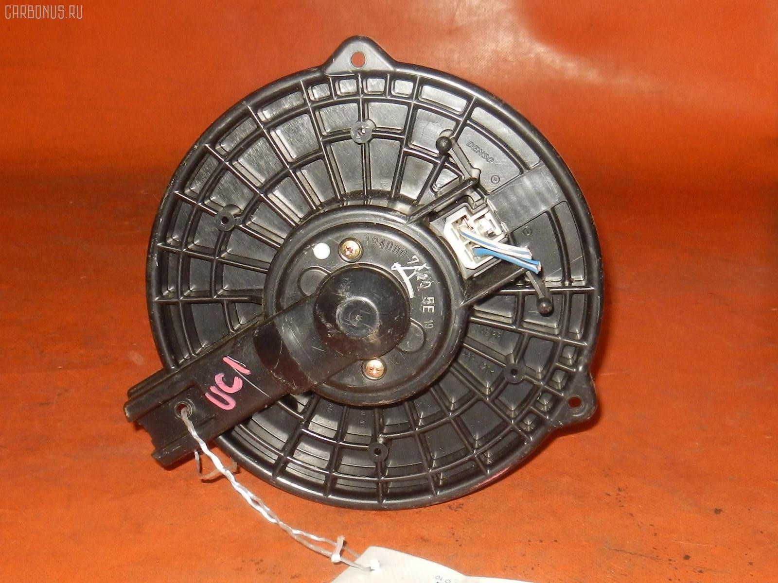 Мотор печки HONDA INSPIRE UC1. Фото 2