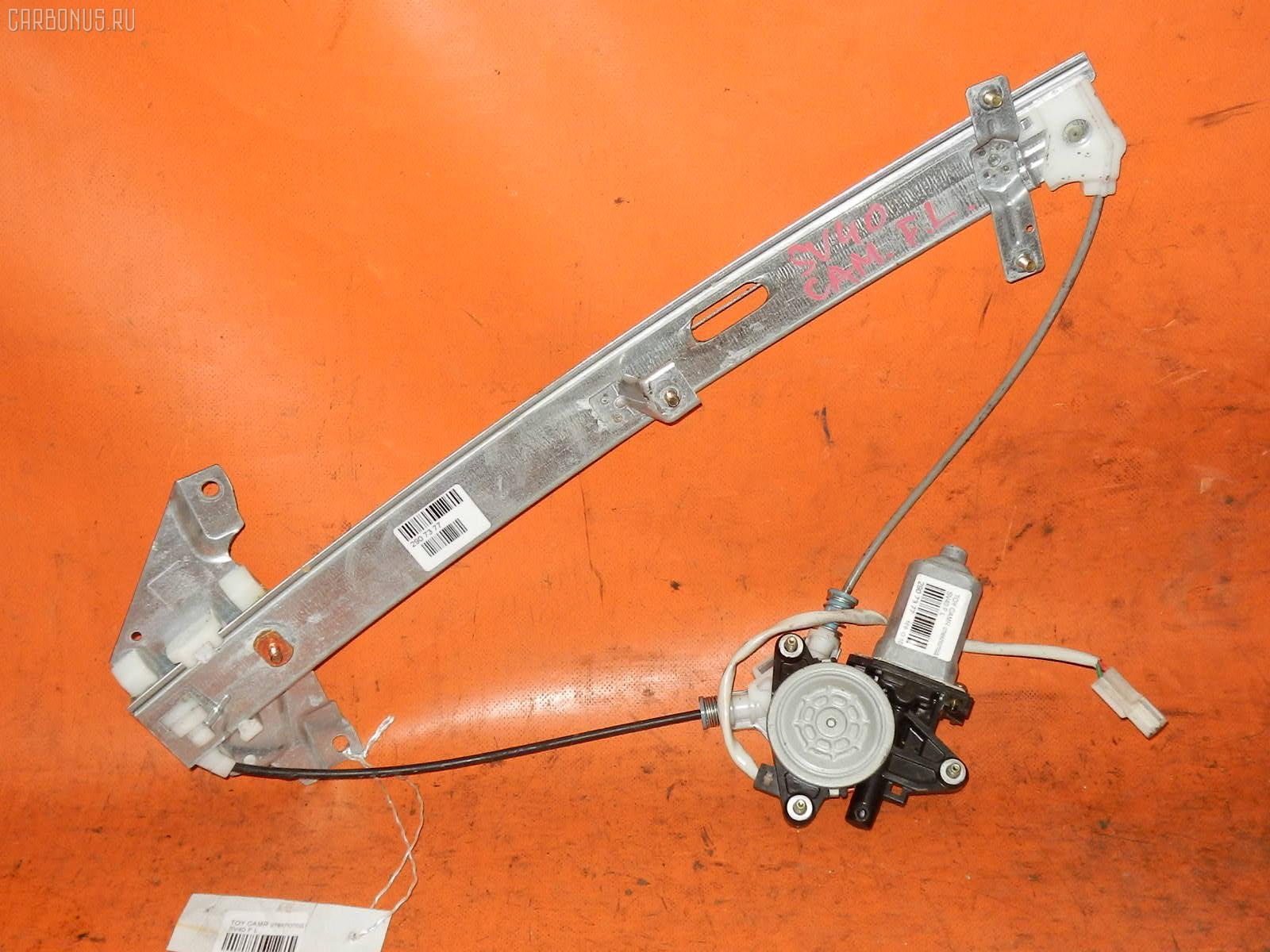 Стеклоподъемный механизм TOYOTA CAMRY SV40 Фото 1