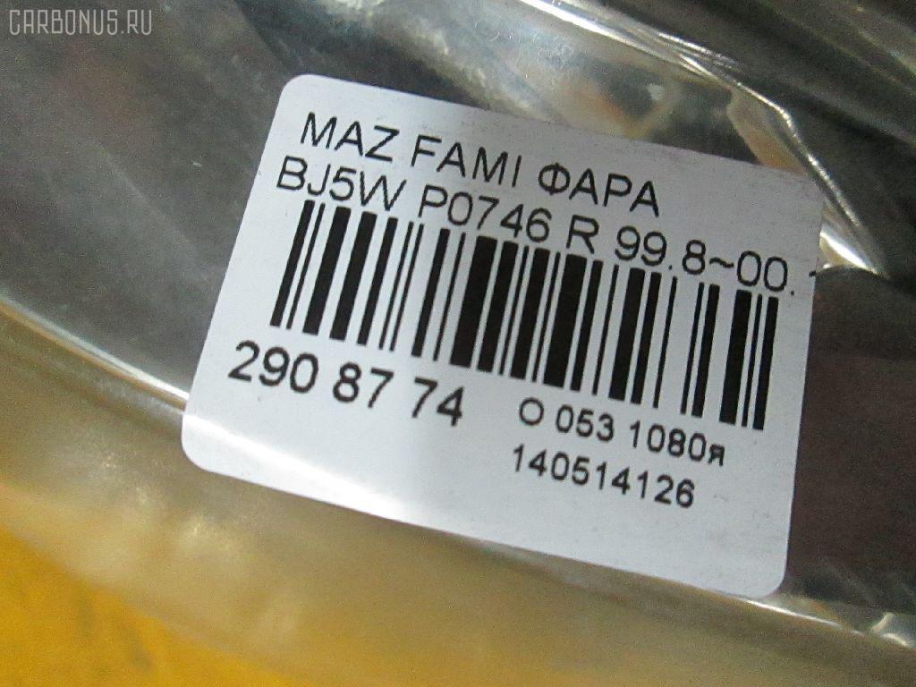 Фара MAZDA FAMILIA S-WAGON BJ5W Фото 3