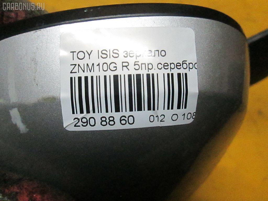 Зеркало двери боковой TOYOTA ISIS ZNM10G Фото 3