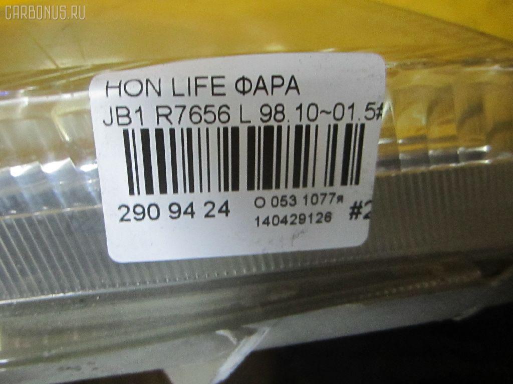 Фара HONDA LIFE JB1 Фото 4