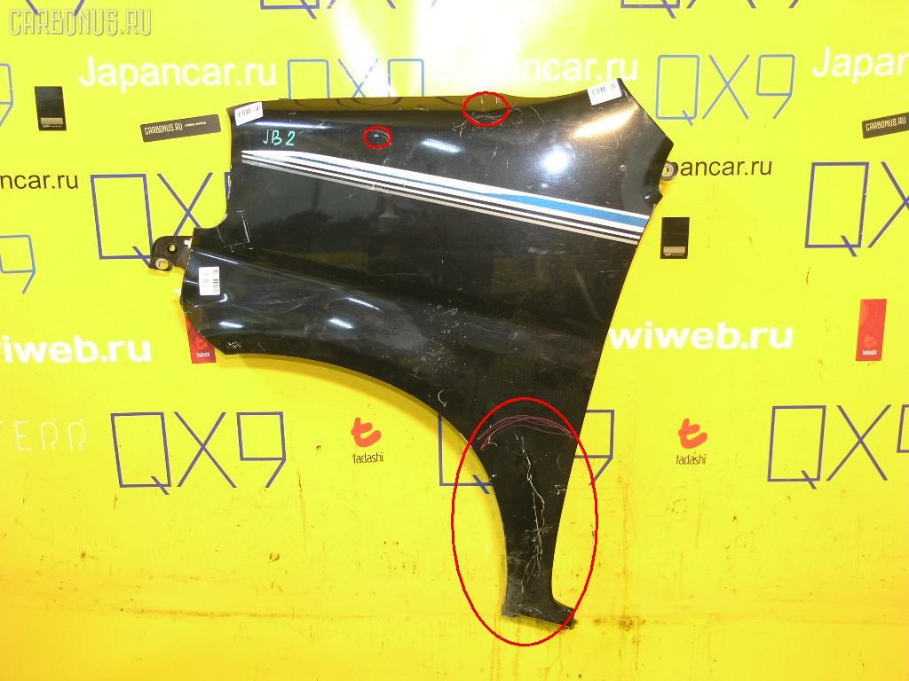 Крыло переднее Honda Life JB1 Фото 1
