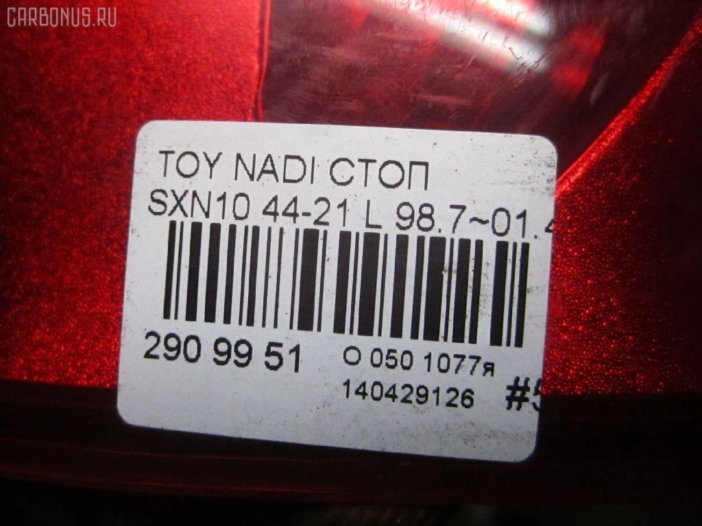 Стоп TOYOTA NADIA SXN10 Фото 4