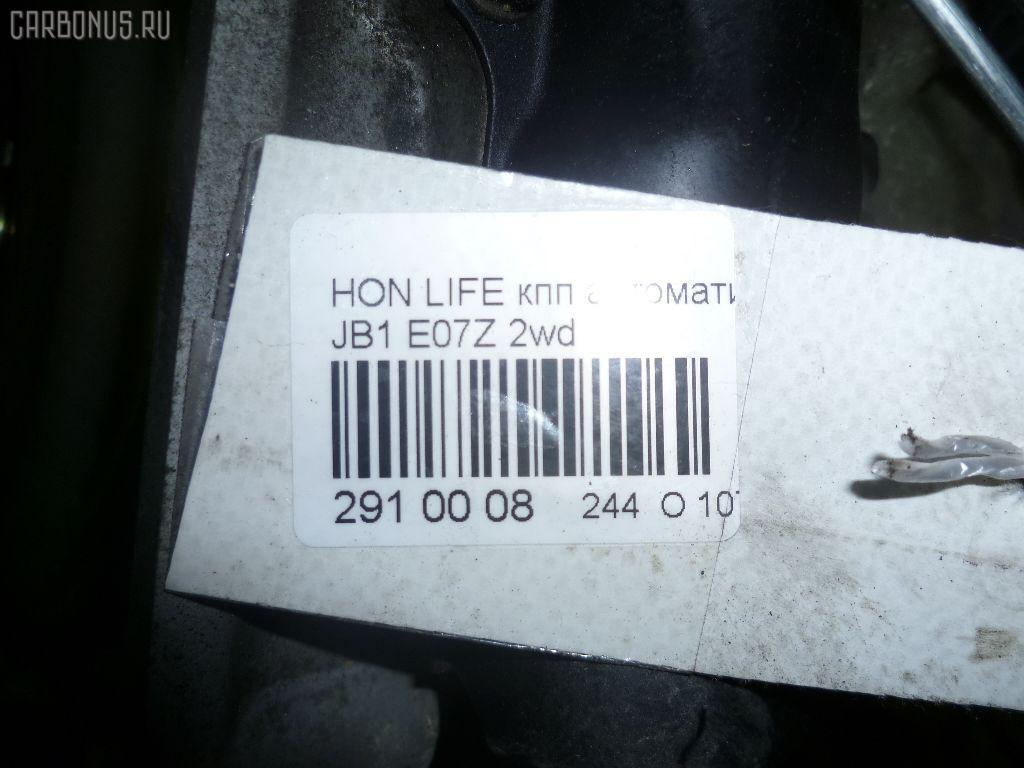 КПП автоматическая HONDA LIFE JB1 E07Z Фото 7