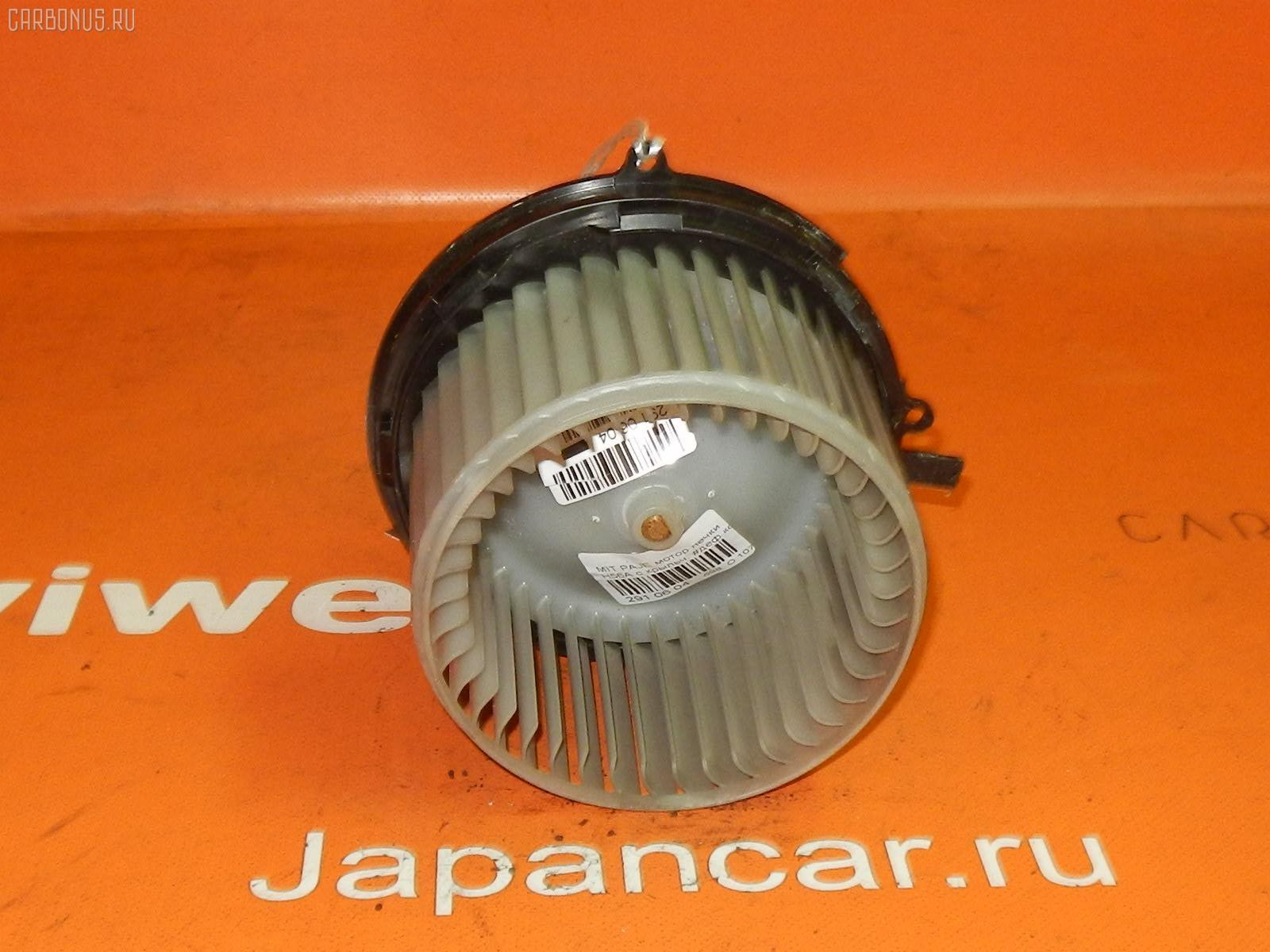 Мотор печки MITSUBISHI PAJERO MINI H58A. Фото 7