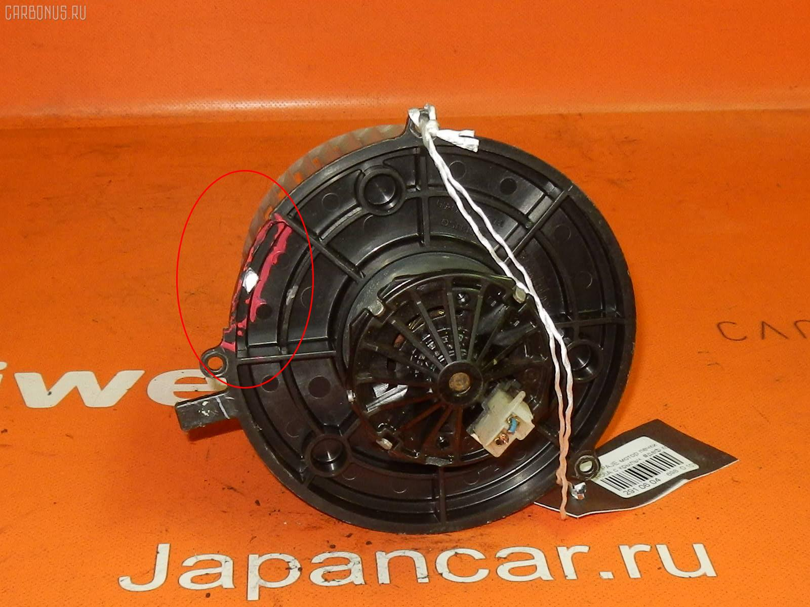 Мотор печки MITSUBISHI PAJERO MINI H58A. Фото 8