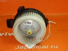 Мотор печки Honda Cr-z ZF1 Фото 1