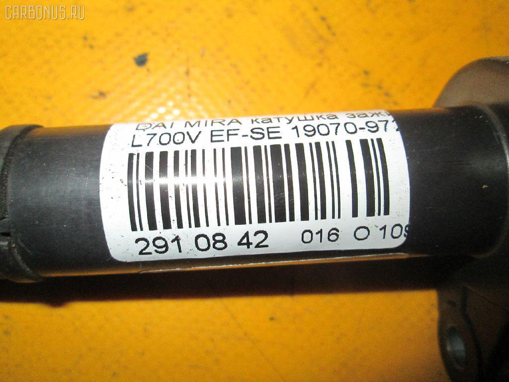 Катушка зажигания DAIHATSU MIRA L700V EF-SE Фото 2