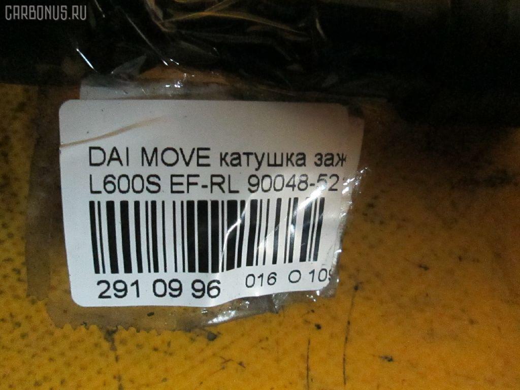 Катушка зажигания DAIHATSU MOVE L600S EF-RL Фото 2