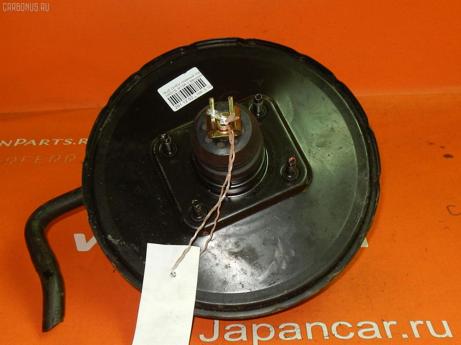 Главный тормозной цилиндр SUZUKI CHEVROLET CRUZE HR51S M13A. Фото 5
