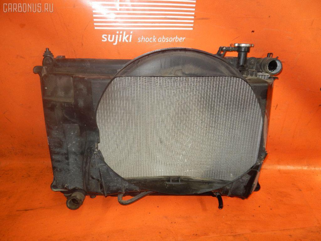 Радиатор ДВС NISSAN STAGEA M35 VQ25DD. Фото 5