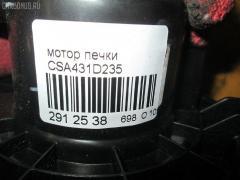 Мотор печки MITSUBISHI MINICAB U62V Фото 3
