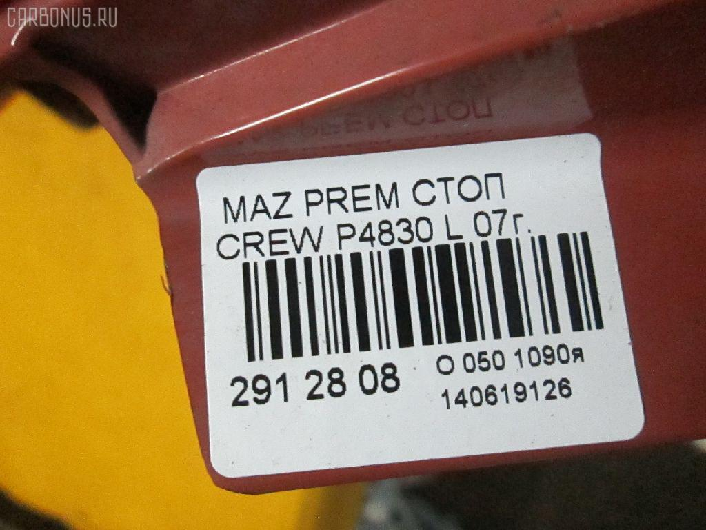 Стоп MAZDA PREMACY CREW Фото 3