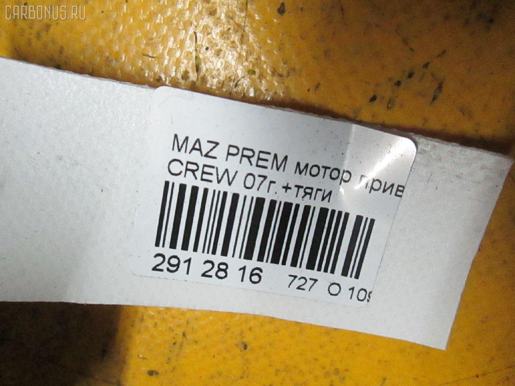 Мотор привода дворников MAZDA PREMACY CREW Фото 3