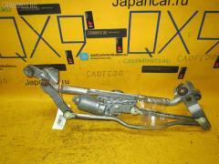 Мотор привода дворников Mazda Premacy CREW Фото 2