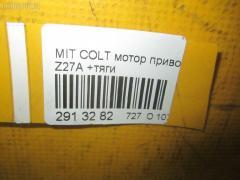 Мотор привода дворников MITSUBISHI COLT Z27A Фото 3