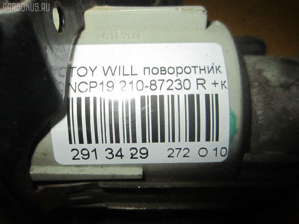 Поворотник бамперный TOYOTA WILL VI NCP19 Фото 3