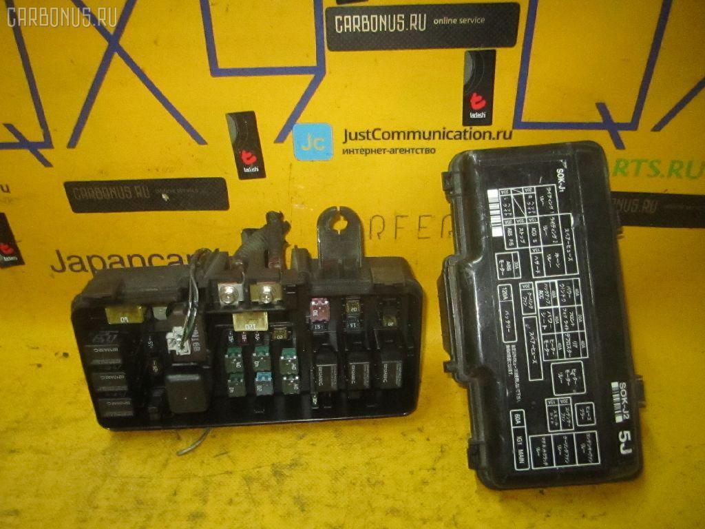 Блок предохранителей HONDA INSPIRE UA4 J25A. Фото 2