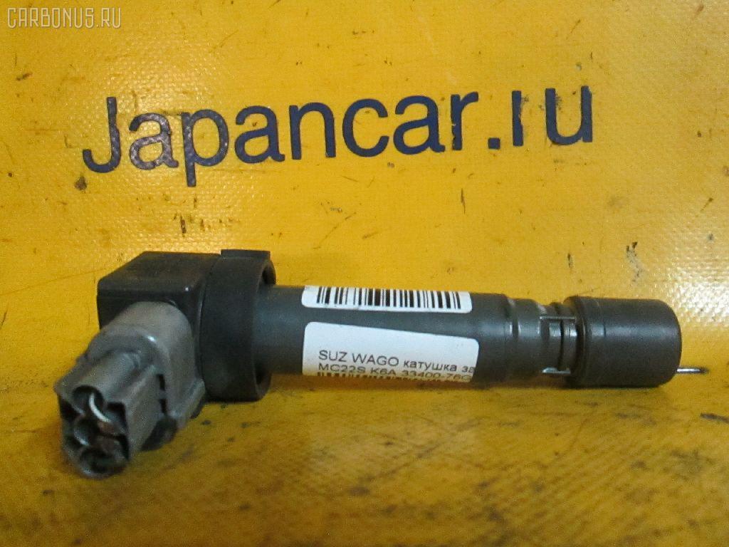 Катушка зажигания SUZUKI WAGON R MC22S K6A. Фото 2