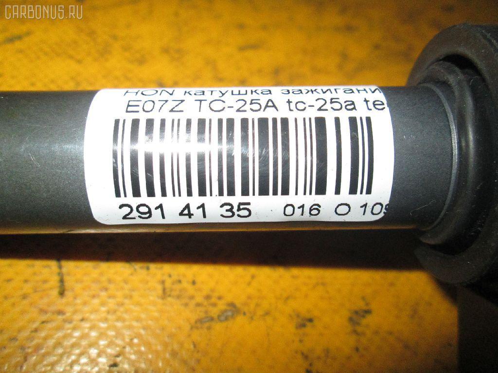 Катушка зажигания HONDA E07Z Фото 2