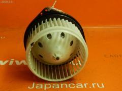 Мотор печки Nissan Fairlady z Z34 Фото 1