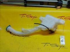 Бачок омывателя Honda Zest JE1 Фото 2