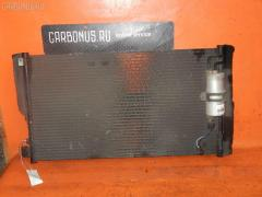 Радиатор кондиционера NISSAN CEDRIC MY34 VQ25DD Фото 2